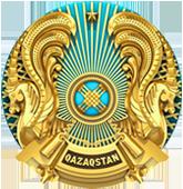 Отдел земельных отношений Кызылжарского района